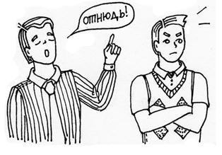 Основные формы речевой (вербальной) коммуникации
