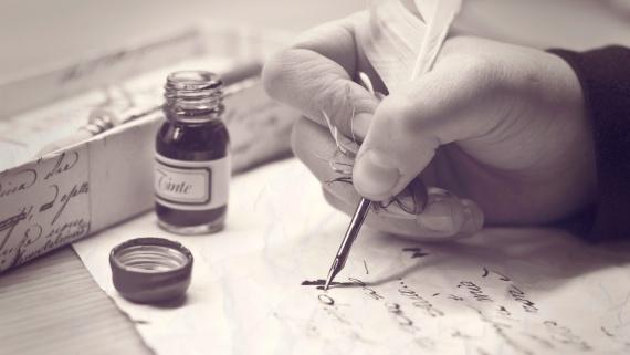 Секреты грамотной письменной речи